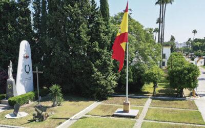Abierto el plazo de presentación de solicitud para Jurar bandera el 7 de noviembre de 2021 en la Plaza de Toros de Sevilla